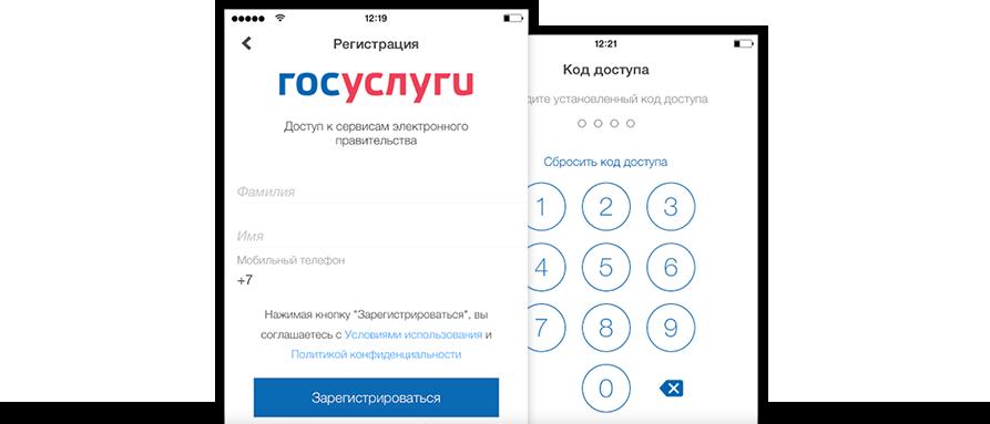 Нижневартовск регистрация ооо временная прописка и регистрация ип
