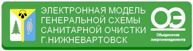 Генеральная схема очистки территории города 338