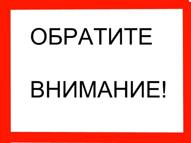Публичное обсуждение проекта программы «Развитие культуры Оренбургского района» до 2024 г.
