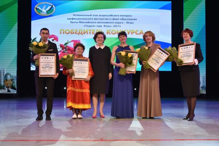 Победители конкурса новая школа