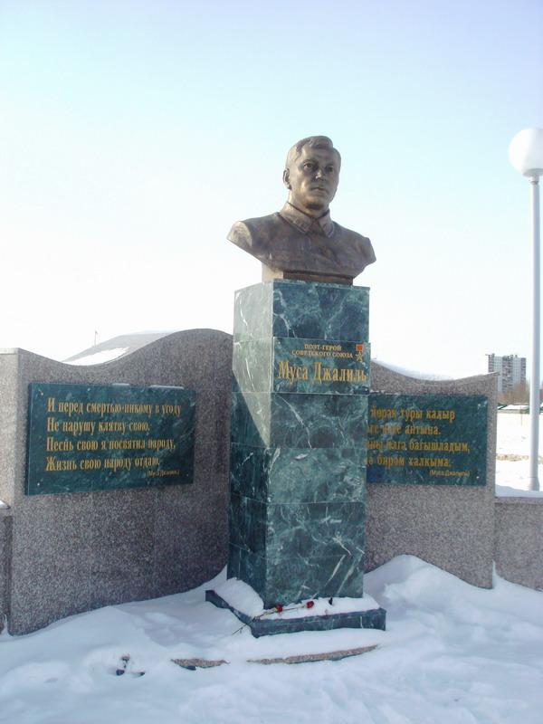 Памятники ханты мансийский центр занятости населения фото памятников на новодевичьем кладбище москвы