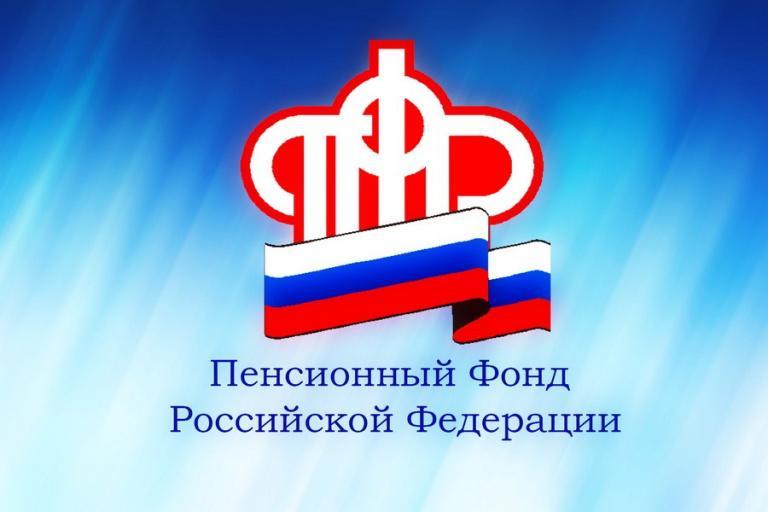Пенсионный фонд россии рассчитать свою будущую пенсию сколько человек в россии получают минимальную пенсию