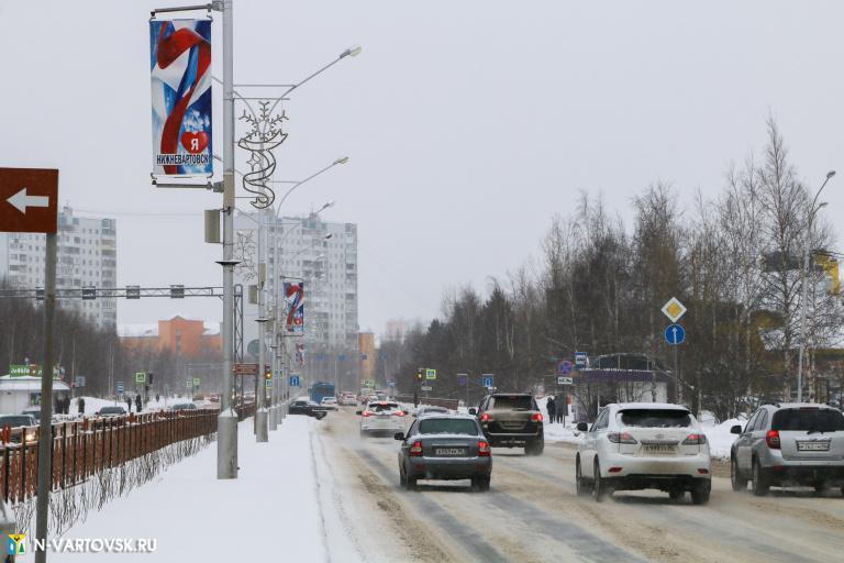хочу падзакомитсия в город нижневартовск